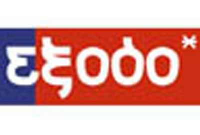 web-2003010601-exodo